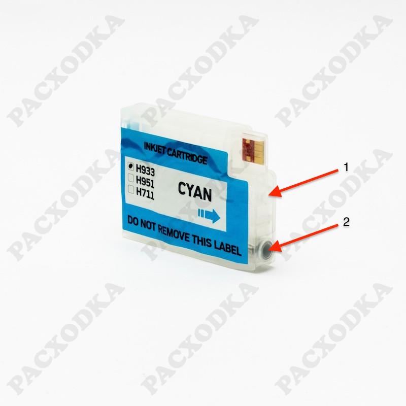 Заправка перезаправляемых картриджей HP 932, HP 933